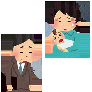 仕事への不安、育児の疲れ